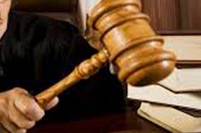 Медосвидетельствование на должность судьи
